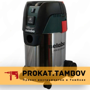 Пылесос Metabo ASA 30 L PC Inox